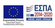 E-BANNER ESPA 2014-2020